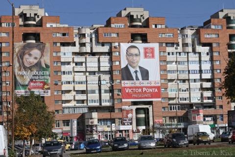 electorala-2014-afis-psd-ponta-parcul-catedralei-bacau-IMG_8125
